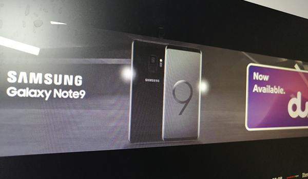 DuTelecom: Devices campaign