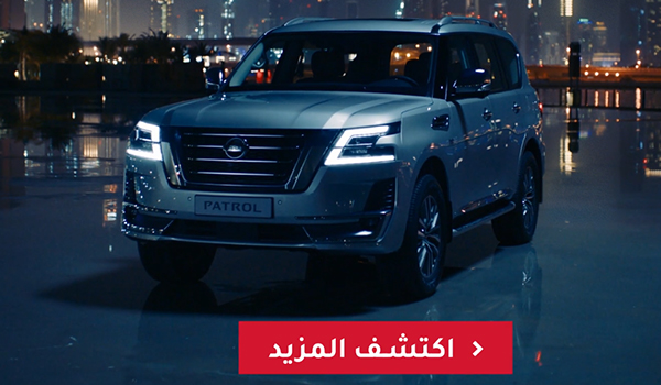 Nissan Patrol KSA: Footer Videos